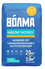 Самонивелир быстротвердеющий ВОЛМА-Нивелир Экспресс. РФ. 20кг.