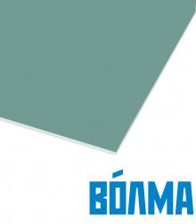 Гипсокартон ВОЛМА влагостойкий 9,5х1200х2500 мм. РФ.