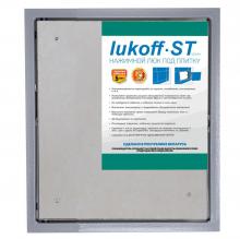 Люк стальной под плитку Lukoff ST 50х60 cм. РБ.